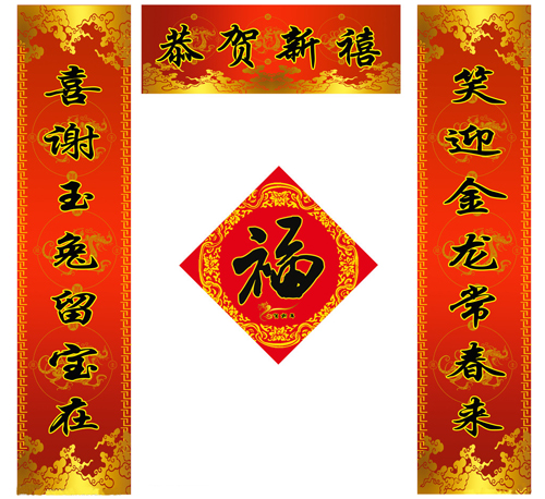 What are the customs of chinese new year chinaflower214 com