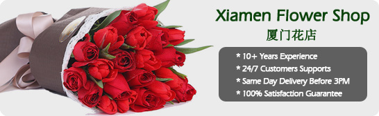 Xiamen online florist send flowers to Xiamen