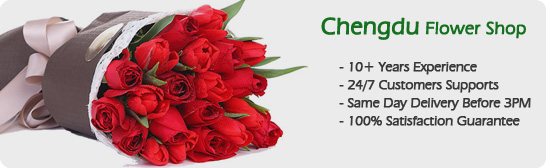 Send flowers to chengdu