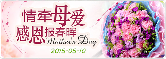 Send Mother's Day Flowers,Gifts,Cakes to China