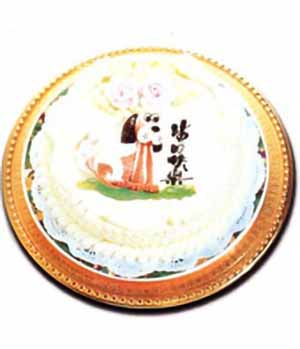 Animals dog-China Cakes delivery