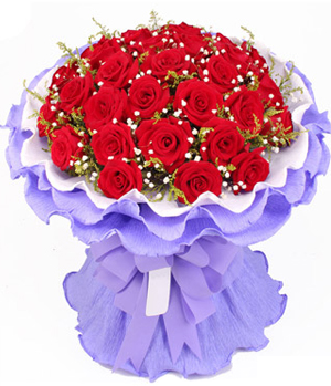 Send Flower To - The Most Loving