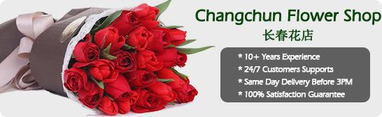 Changchun florist online send flowers to Changchun