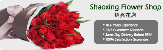 Shaoxing online florist send flowers to Shaoxing