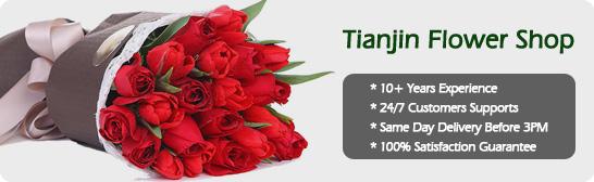 Tianjin online florist send flowers to Tianjin