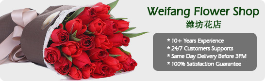 Weifang online florist send flowers to Weifang