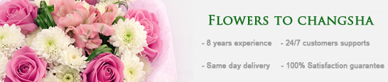Send flowers to Changsha