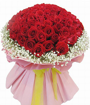Love you only - China Flower Delivery Shop