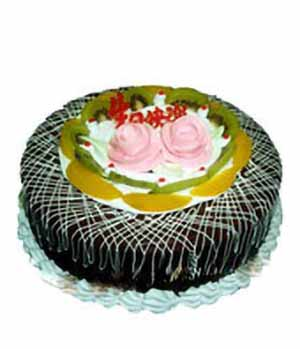 Amid feelings-China Cakes delivery