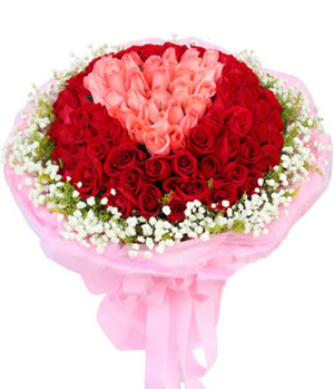 Flower to China - Love Love Love