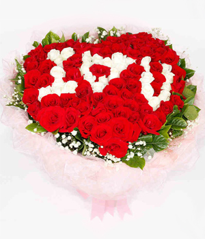 I♥U Style 99 roses delivered in China